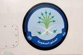 bahrain14_315.jpg